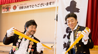 日本一のまちおこし団体