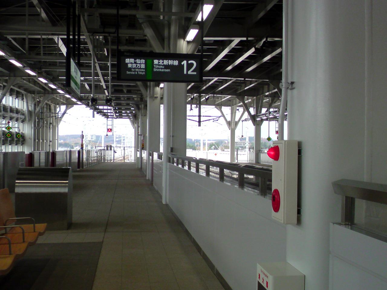 祝!東北新幹線全線開通