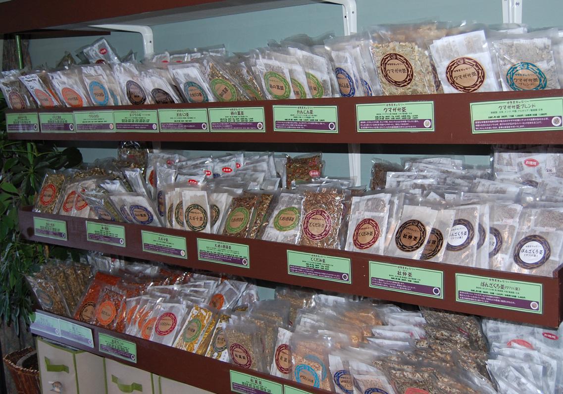 60種以上の健康茶から自分に合った物をセレクト! 健康茶ギャラリー アニメイト商事