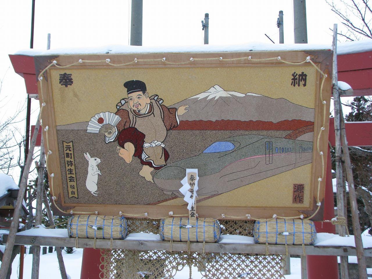 鶴田町の「穀物アート」