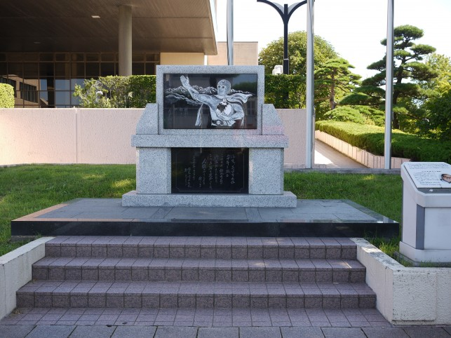 川内康範三沢市在住20年記念碑