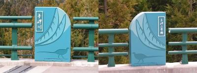 橋の欄干05