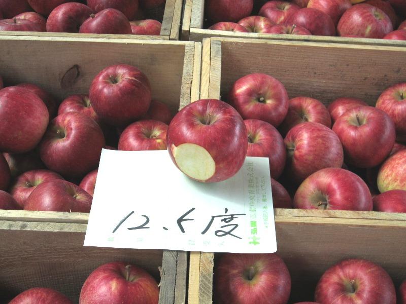 削ぎ取られたりんご