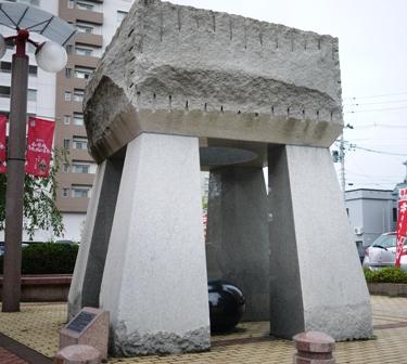 白神~津軽の箱~