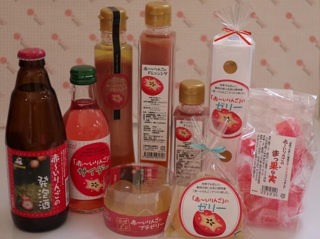 赤~いりんご商品