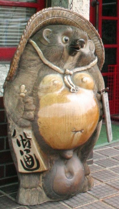 bunpuku in Hirosaki