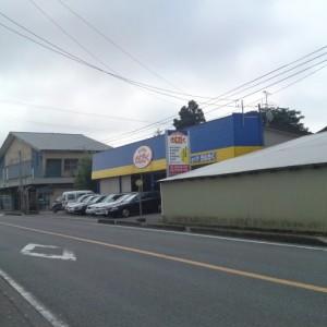 青森県三沢市のキムタク(珍百景)