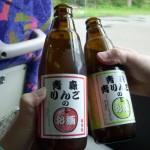 Apple Beer^^