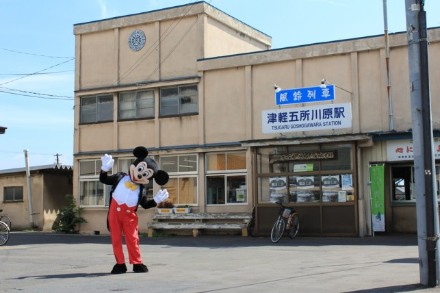 津軽五所川原駅と紳士