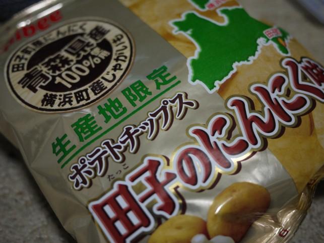 生産地限定!!田子のにんにく味ポテトチップス
