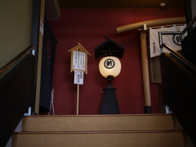 画像:鰺ヶ沢 相撲館 入口