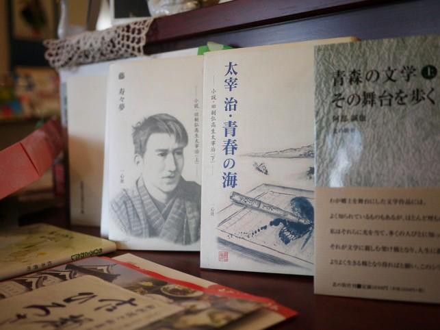 画像:青森県作家の本