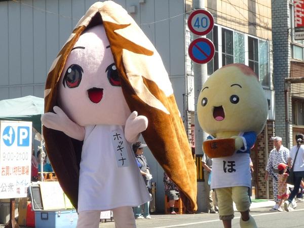 三沢ほっき丼「ホッキーナちゃん」