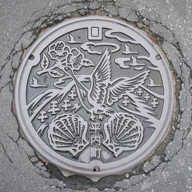 マンホールシリーズ@平内町
