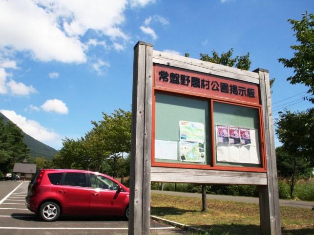 これがホントの津軽富士~湯段から見た岩木山~