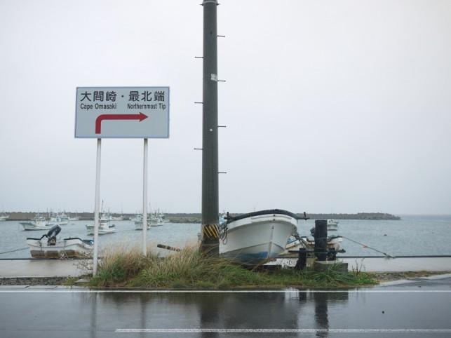 画像:海4