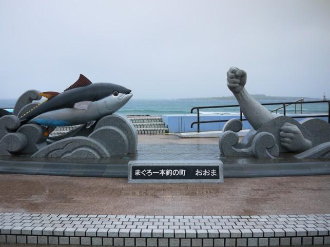 クロマグロ一本釣りのオブジェ~大間~