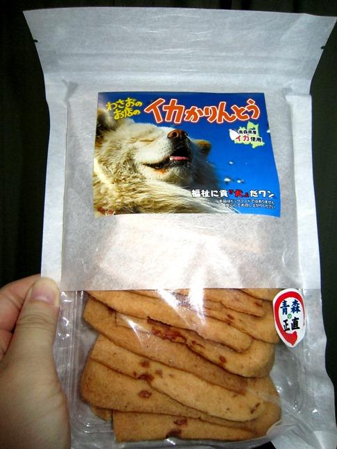 イカな菓子(´ω`)b