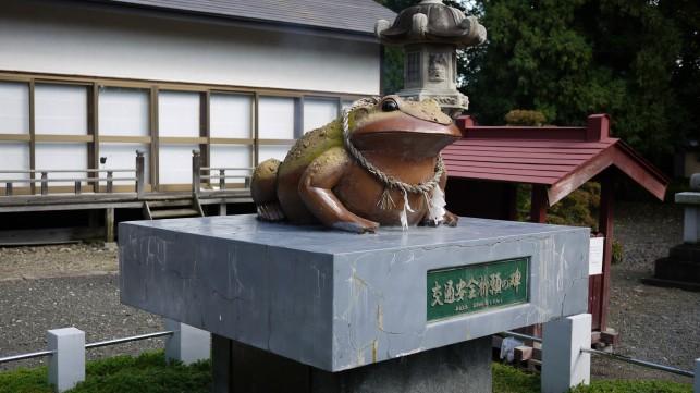 七つの願い~七福蛙~