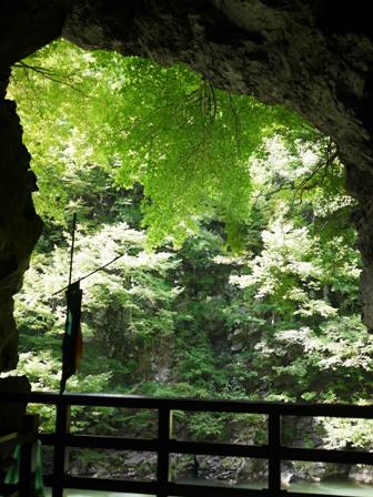 青森 風景 秋 津軽 西目屋村 岩谷観音 神社 岩木川 洞窟 森林