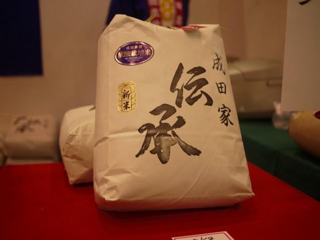 2010 津軽の食と産業まつりレポートその1:成田農園と和徳歴史探偵団