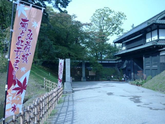 弘前城 菊と紅葉まつり ただいま好評開催中!!