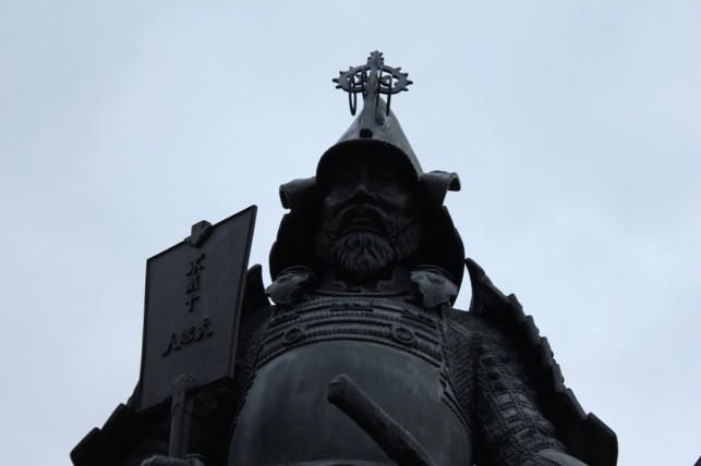 津軽為信3