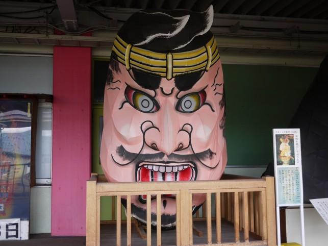 立佞武多の顔2