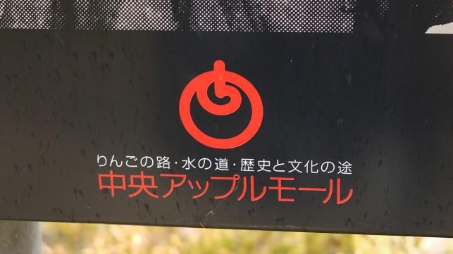 画像:オブジェ2