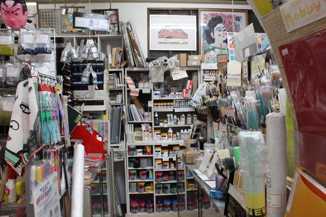 色と額の店太平洋画房