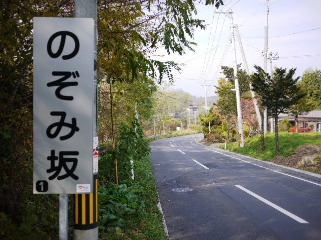 歩く→健康⇒おいらせマッチョ
