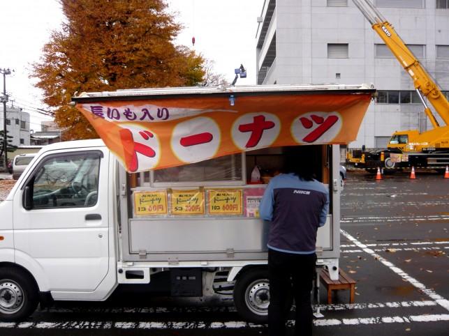 おかあさんの味~1個60円~