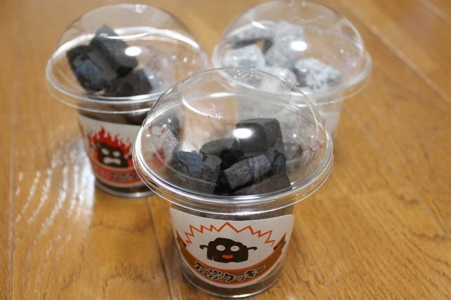 石炭クッキー三種類