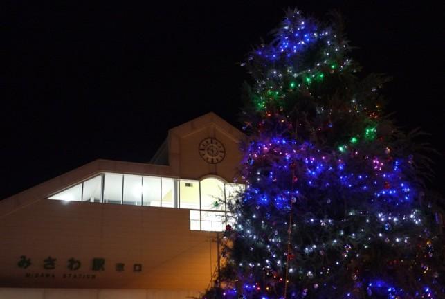 青い森の クリスマス <三沢市駅>