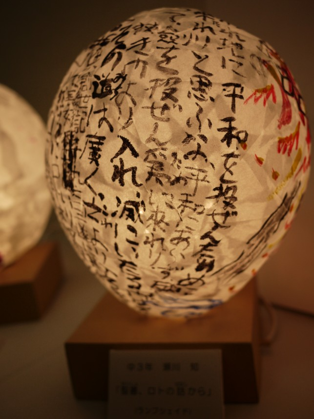 ART to TOMO   <七戸養護学校>