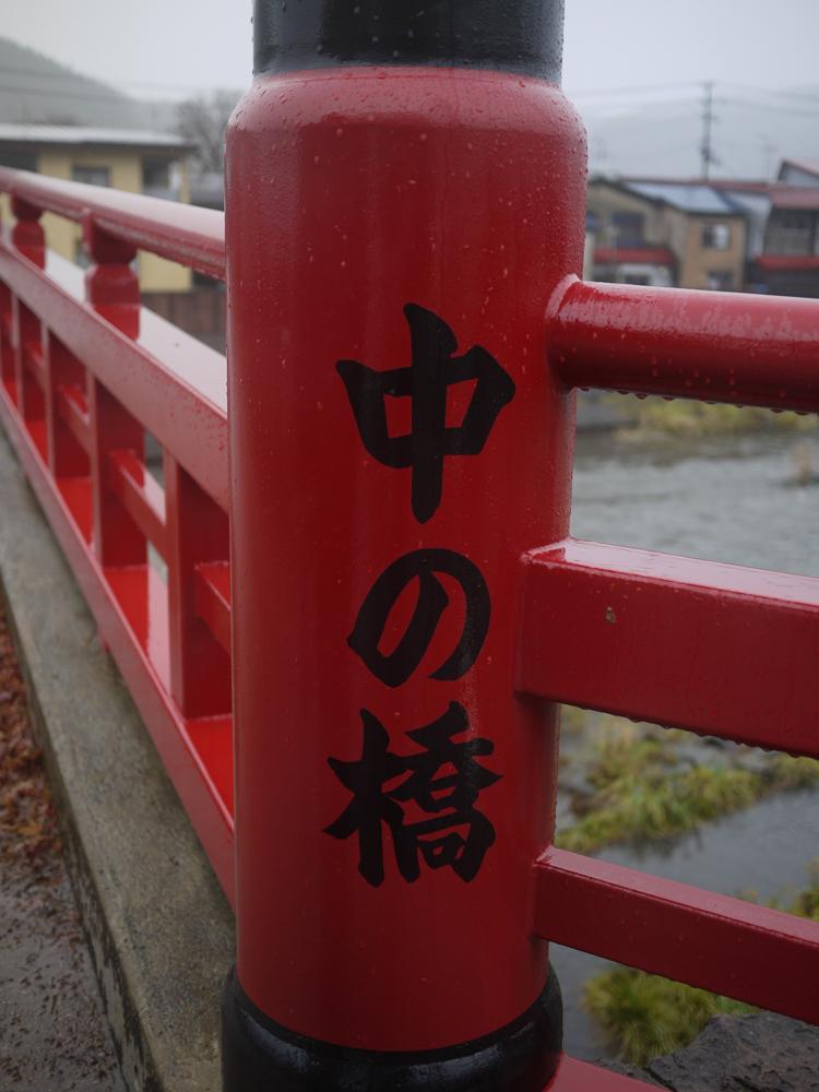画像:公園2