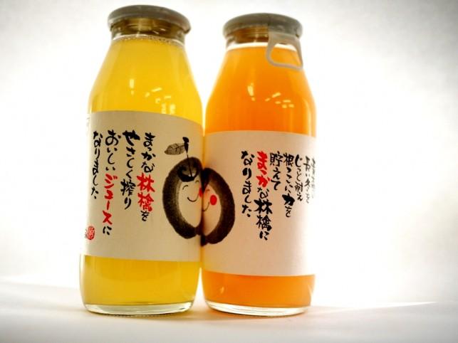 リんごジュース♡ホット用♡ 全国初!!  <弘前市>