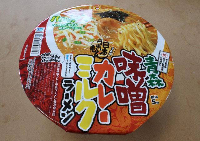 味噌カレーミルクラーメン(カップ麺)