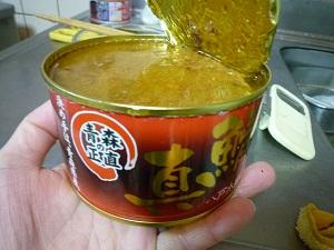 開缶♪真鯖の缶づめ~八戸鯖缶