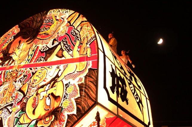 佞武多と月