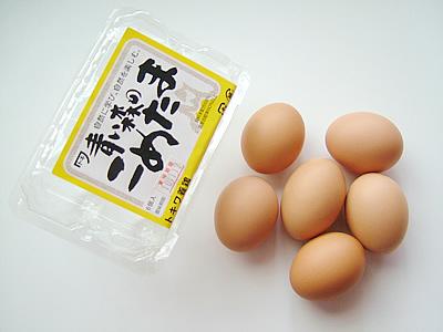 ☆キラキラ お米を食べて育ったニワトリから産まれた卵 『こめたま』