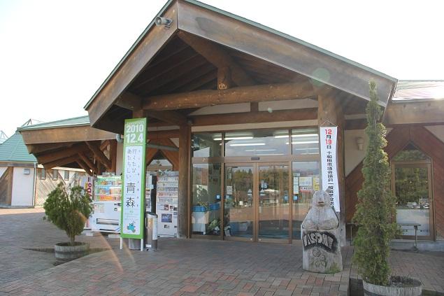 道の駅 in 奥入瀬