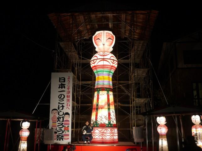 日本一のこけし灯ろう祭 記念イベント in 黒石温湯温泉 前編
