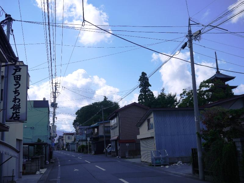 戸田うちわ餅店