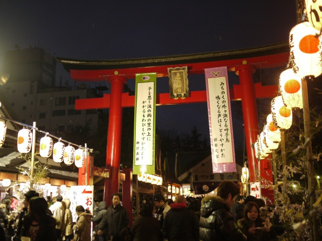 善知鳥神社で初詣
