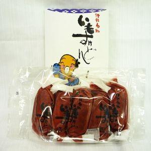 津軽名物「いもすけどん」工藤パン
