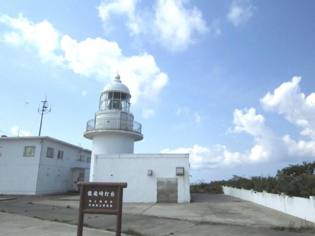 日本の灯台50選
