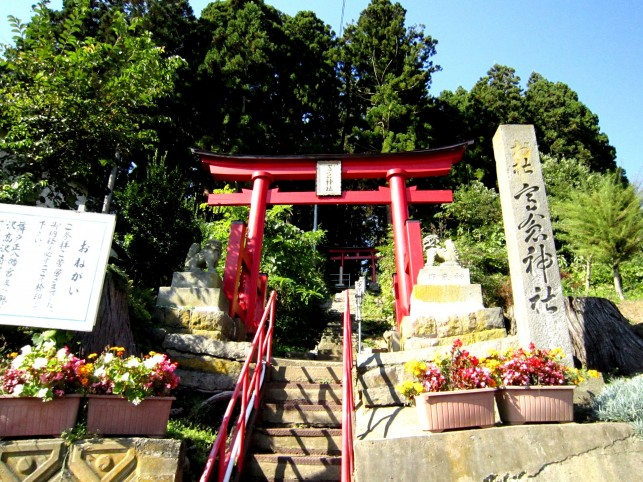 鬼神太夫の伝説(湯舟観音堂:第六番札所)