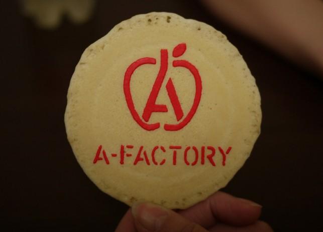 A-FACTORYせんべい