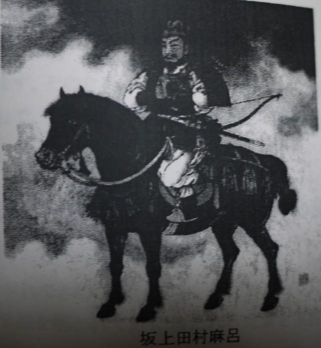 南部馬の歴史1